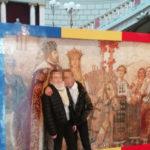 Mosaico Ateneo Bucarest